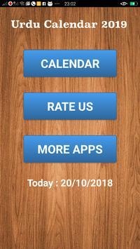 Urdu (Islamic) Calendar 2019 screenshot 1