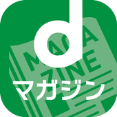 dマガジン-初回31日間無料 icono