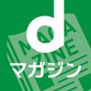 dマガジン icono