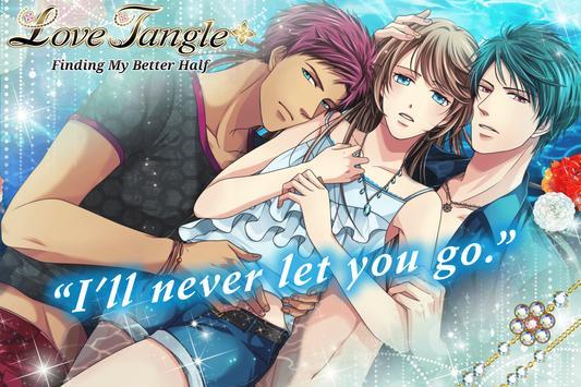 Love Tangle screenshot 8