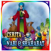 Dongeng Cerita Nabi Dan Shahabat icon