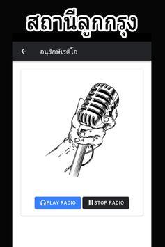 Listen To Old City Music screenshot 3