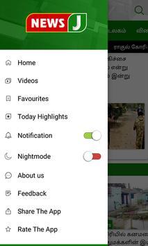 News J Tamil screenshot 3