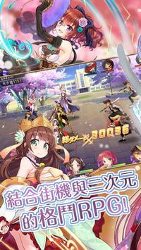 格鬥!萌戰姬 screenshot 10