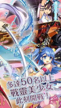 格鬥!萌戰姬 screenshot 12