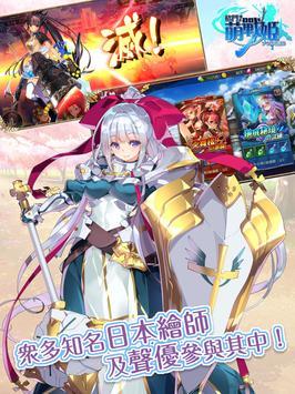 格鬥!萌戰姬 screenshot 8