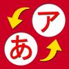 ikon Studi Jepang (Japanese Study)