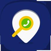 Mobile Number Locator , tracker & call blocker icon