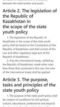On State Youth Policy. Law of Kazakhstan screenshot 1