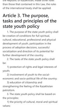 On State Youth Policy. Law of Kazakhstan screenshot 2