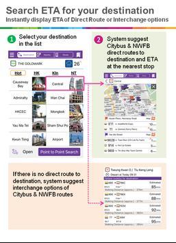 CitybusNWFB 截图 2