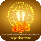 Dhanteras VIdeo status - Letest Video Status 2019 icon