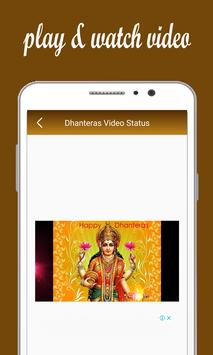 Dhanteras VIdeo status - Letest Video Status 2019 screenshot 2
