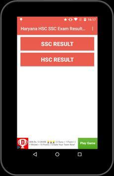 Haryana HSC SSC Exam Results 2019 screenshot 1