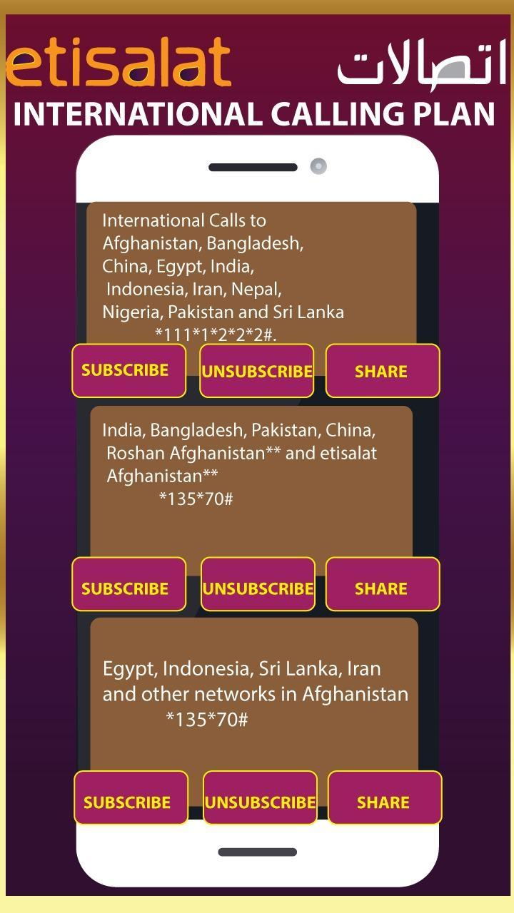 All Etisalat Packges for Android - APK Download