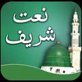 Naat Sharif - Free download