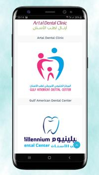 Dr.App screenshot 5