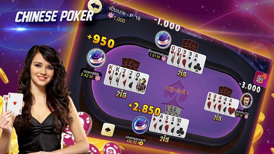 Naga Card Khmer Card Game Apk 1 4 Download For Android Download Naga Card Khmer Card Game Apk Latest Version Apkfab Com