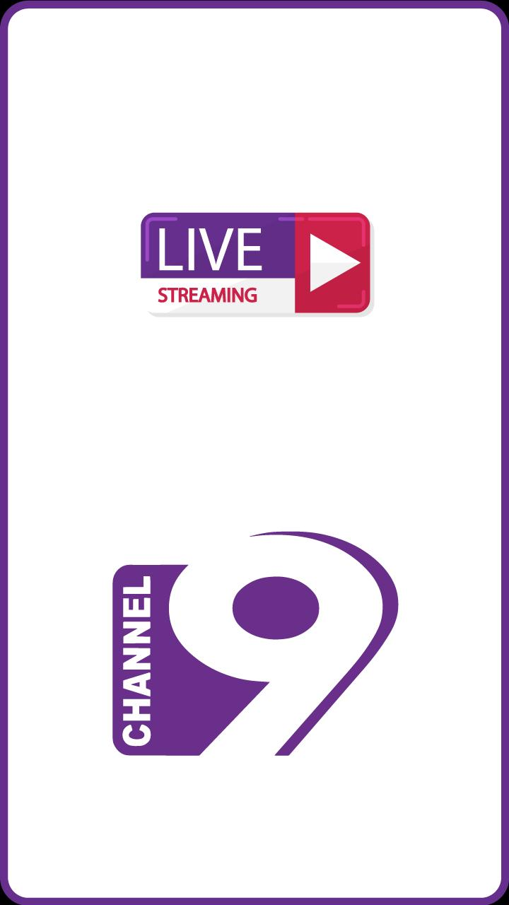 Channel 9 Live - BPL 2019 for Android - APK Download