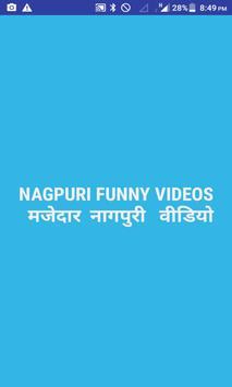 Nagpuri funny video 2019-Nagpuri Comedy Video poster