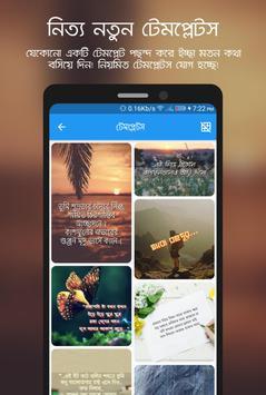 Likhon - Bangla on Photos   লিখন - ছবিতে বাংলা screenshot 4