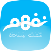 Nafham - School Curriculum icon