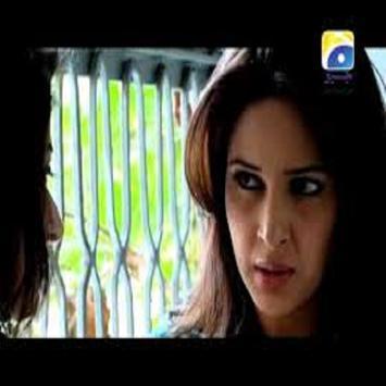 Jo Chaly To Jan Sy Guzar Gaye screenshot 2