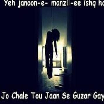 Jo Chaly To Jan Sy Guzar Gaye screenshot 6