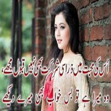 Khawabo Ki Tabeer poster