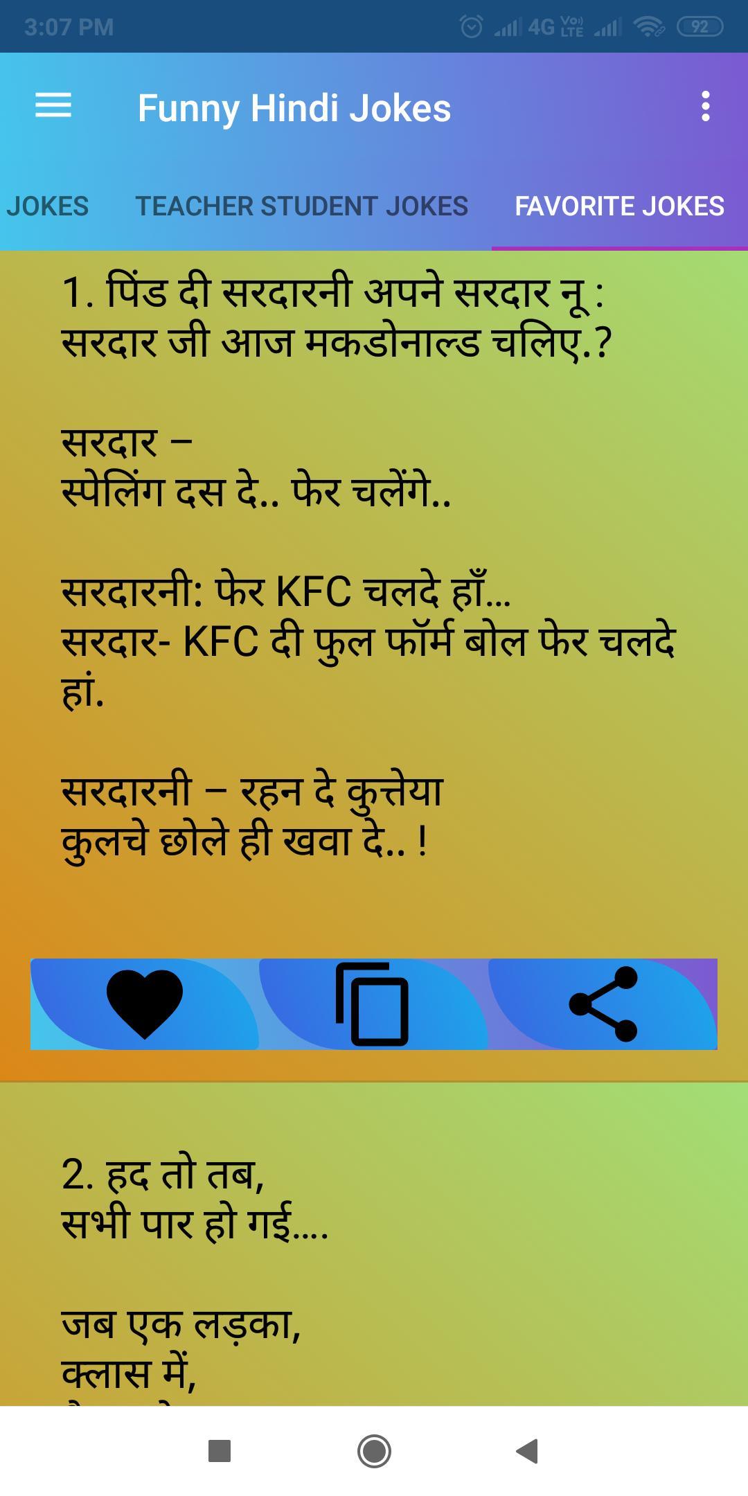 Hindi Jokes Funny Hindi Jokes For Everyone 2019 For