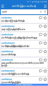 English-Myanmar Dictionary1