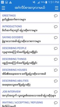 English-Myanmar Dictionary5