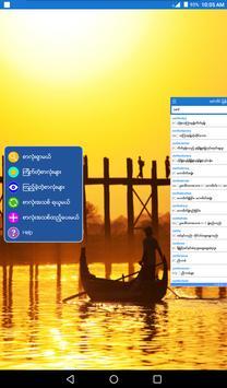 English-Myanmar Dictionary plakat