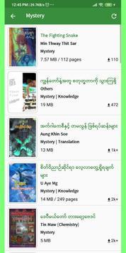 MM Bookshelf screenshot 1