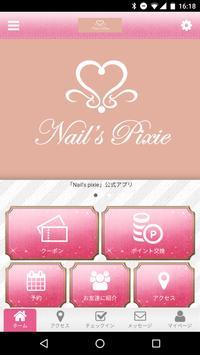 Nails pixie 公式アプリ poster
