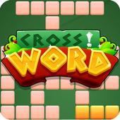Crossword Ultimate Puzzle Free icon