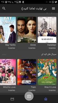 دانلود فیلم و سریال خارجی دوبله و زیر نویس poster
