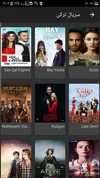 دانلود فیلم و سریال خارجی دوبله و زیر نویس screenshot 1