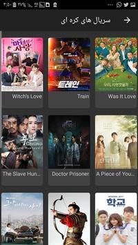 دانلود فیلم و سریال خارجی دوبله و زیر نویس screenshot 5