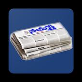 Namasthe News icon