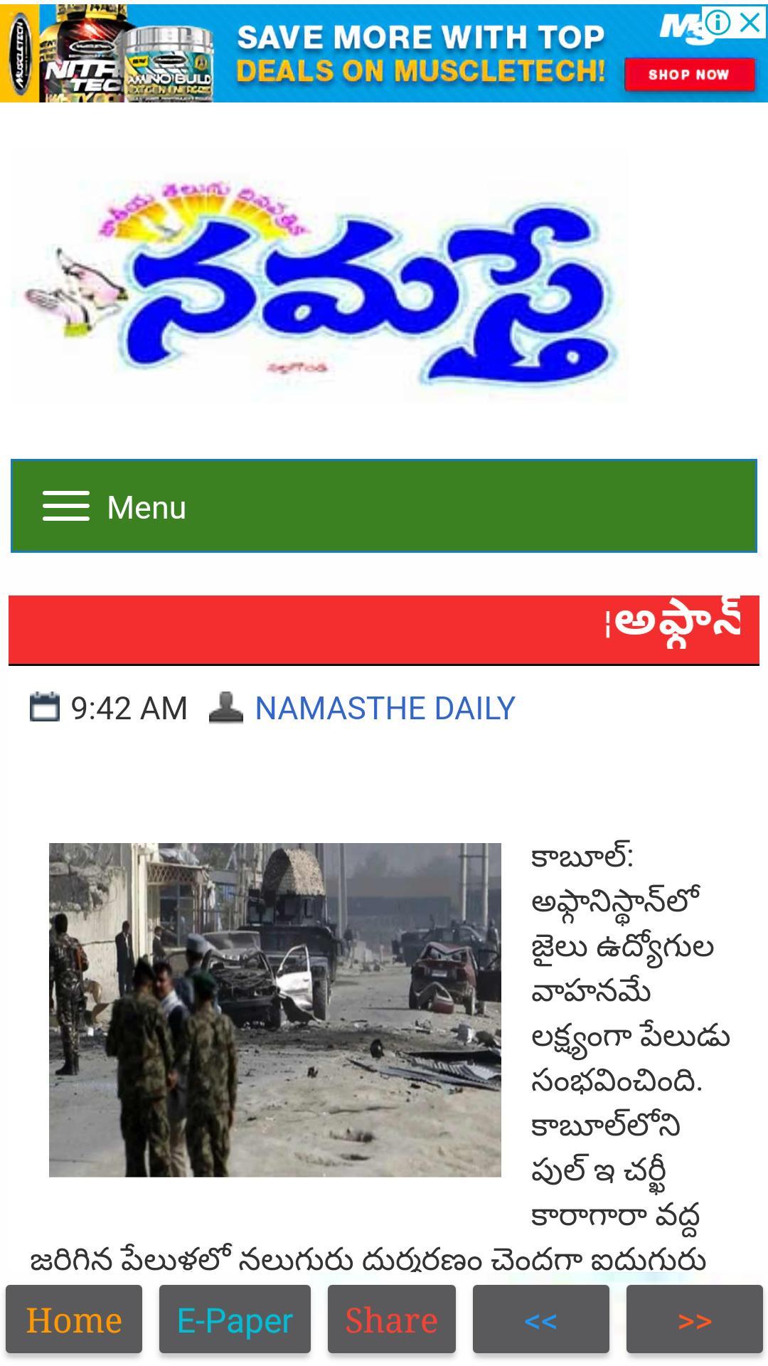 Namasthe News poster