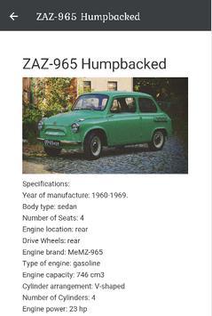 Cars of the USSR screenshot 4
