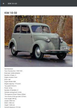 Cars of the USSR screenshot 8
