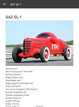 Cars of the USSR screenshot 11