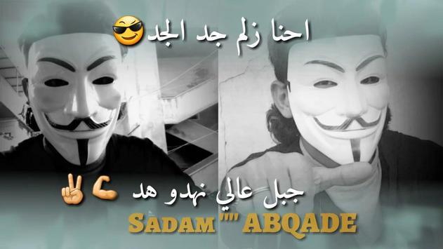 احنا زلم الجد الجد فيديوهات رجولية poster