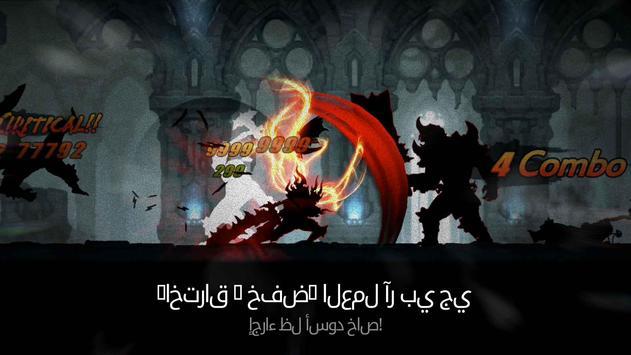 سيف الظلام (Dark Sword) الملصق