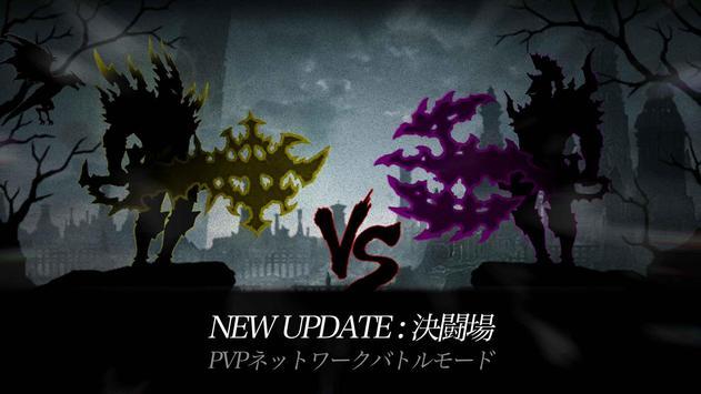 ダークソード (Dark Sword) スクリーンショット 3