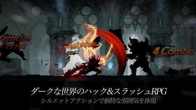 ダークソード (Dark Sword) ポスター