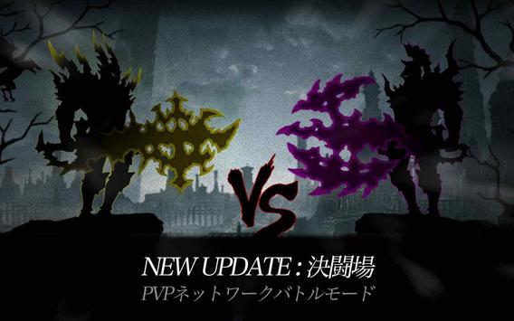 ダークソード (Dark Sword) スクリーンショット 10