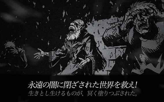 ダークソード (Dark Sword) スクリーンショット 11